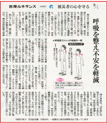 20160615_読売新聞
