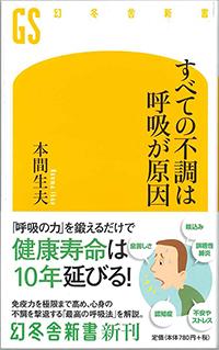 20180730_book