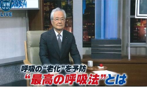 yasuragi20181228-3a